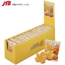 メープルクリームクッキー20袋セット クッキー アメリカ カナダ 南米 食品 カナダ土産 おみやげ お菓子