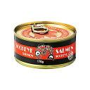 【カナダ お土産】カナダ 紅鮭缶詰3缶セット|シーフード【おみやげ お土産 カナダ 海外 みやげ】カナダ 食品