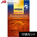 【900円OFF】マリアニ カンガルージャーキー12袋 151016211