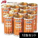 【ドイツ お土産】Dorffler(ドフラー)|ドフラー ジャーマンソーセージ12缶セット|肉製品【おみやげ お土産 ドイツ 海外 みやげ】ドイツ 食品
