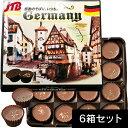 【ドイツ お土産】アーモンドヘーゼルナッツカップチョコ6箱セ...