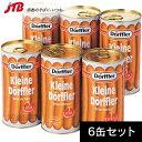 【ドイツ お土産】ドフラー ジャーマンソーセージ6缶セット|ハム・ソーセージ ヨーロッパ 食品 ドイツ土産 おみやげ