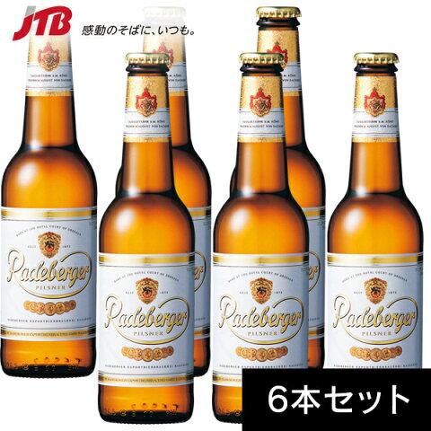 【ドイツ お土産】Radeberger ラーデベルガー ピルスナービール 330ml×6本セット|ビール お酒【お土産 お酒 おみやげ ドイツ 海外 みやげ】ドイツ ビール【dl0201】