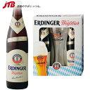 【スマホエントリーで店内ポイント最大19倍】【ドイツ お土産】Erdinger (エルディンガー) エルディンガー ヴァイスビールグラスセット ビール バイエル...