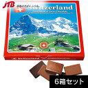【スイス お土産】スイス ナポリタンアソートチョコ6箱セット|チョコレート お菓子【お土産 食品 お