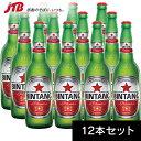 【インドネシア お土産】BINTANG(ビンタン)|ビンタンビール6本セット2セット(12本)|輸入ビール【おみやげ お土産 インドネシア バリ 海外 みやげ】インドネシア お酒