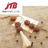 【サイパン お土産】ボージョボー人形|願掛け人形【おみやげ お土産 サイパン 海外 みやげ】