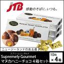 【ニュージーランド お土産】Supremely Gourmet(スプリームリーグルメ)|マヌカハニー
