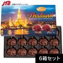 タイ エレファントミルクチョコ6箱セット【タイ お土産】|チ...