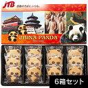 【中国 お土産】中国 パンダクッキー6箱セット|クッキー アジア 食品 中国土産 おみ