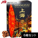 上海チョコフレーク6箱セット【中国お土産】|スナック菓子アジア食品中国土産おみやげお菓子