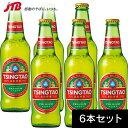 【中国 お土産】チンタオ島ビール6本セット|ビール アジア お酒 中国土産 おみやげ