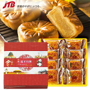 【中国 お土産】中国 はすの実月餅|中華菓子 アジア 食品 中国土産 おみやげ お菓子