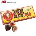 モーツァルトチョコ1箱【オーストリアお土産】|チョコレートヨーロッパ食品オーストリア土産おみやげお菓子輸入