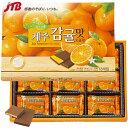 韓国お菓子済州島みかん風味チョコ【韓国お土産】|チョコレートアジア食品韓国土産おみやげ