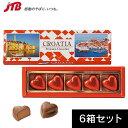 【クロアチア お土産】クロアチア ハートチョコ6箱セット|チ...