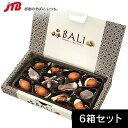 【バリ島 インドネシア お土産】バリ シーシェルチョコ6箱セット|チョコレート 東南