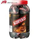 【インドネシア お土産】KOPIKO(コピコ)|コピコ コーヒーキャンディ|大人向けキャンディ【おみやげ お土産 インドネシア バリ 海外 みやげ】インドネシア 食品