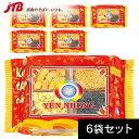【ベトナム お土産】ベトナム カラメルウエハースミニ6袋セット|お菓子 東南アジア 食品 ベトナム土産 おみやげ お菓子