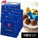 【フランスお土産】マルキーズフランスチョコ6箱セット|チョコレートヨーロッパ食品フランス土産おみやげお菓子