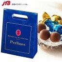 【フランスお土産】マルキーズフランスチョコ1箱|チョコレートヨーロッパ食品フランス土産おみやげお菓子