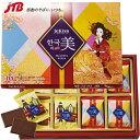 韓国お菓子美ミルクチョコ1箱【韓国お土産】|チョコレートアジア食品韓国土産おみやげ