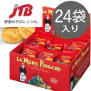 【フランス お土産】la mere poulard ラ・メール・プラール ガレットクッキー2枚入 2