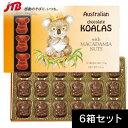 【クーポン利用で1600円OFF】【オーストラリア お土産】Koala King マスコットコアラ