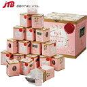 【フランス お土産】ニナス ミニマリーアントワネットティー18箱セット|紅茶 ヨーロッパ 食品 フランス土産 おみやげ