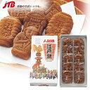 【東京土産】江戸祭人形焼(小)|人形焼き 和菓子 もみじまんじゅう・人形焼 関東 食品