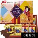 韓国お菓子美ミルクチョコ6箱セット【韓国お土産】|チョコレートアジア食品韓国土産おみやげ