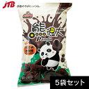 中国パンダチョコレートパフ5袋セット【中国お土産】|スナック菓子アジア食品中国土産おみやげお菓子