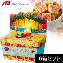 【グアム お土産】グアム ココナツトースト 6箱セット(各5個入)|クッキー【お土産 食品 おみやげ グアム 海外 みやげ】グアム クッキー