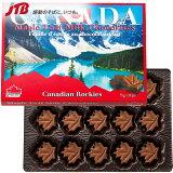 【カナダ お土産】メープルリーフミルクチョコ1箱|チョコレート【お土産 食品 おみやげ カナダ 海外 みやげ】カナダ チョコレート
