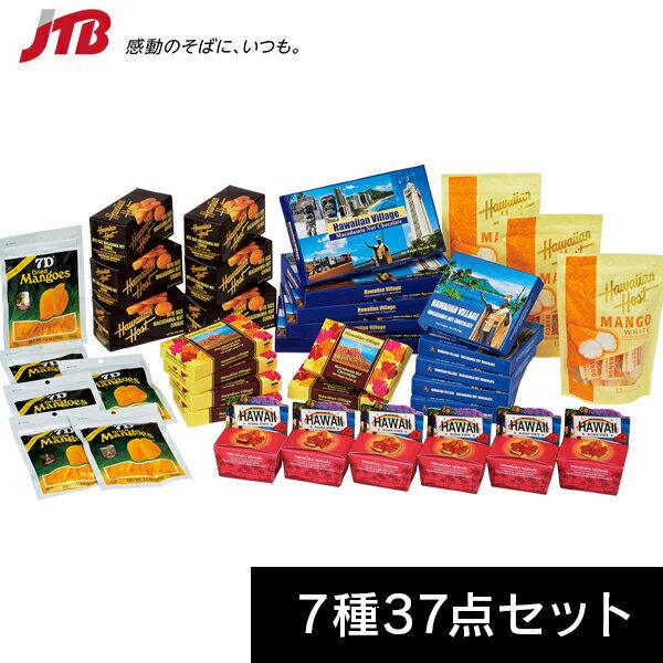 【ハワイ お土産】チョコレート ナッツ 土産セッ...の商品画像