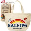 【ハワイ お土産】HALEIWA HAPPY MARKET(ハレイワハッピーマーケット)|ハレイワ クッキー&トートバッグセット|クッキー【お土産 食品 おみやげ ハワイ 海外 みやげ】ハワイ クッキー