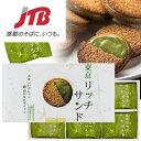 【東京 お土産】東京リッチサンド(抹茶) 12個入【お土産 お菓子 焼き菓子 クッキー