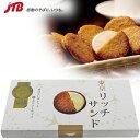 【東京 お土産】東京リッチサンド(ホワイト)12個入【お土産 お菓子 焼き菓子 クッキ