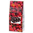 【訳あり特価】【アラスカ お土産】フルーツチョコ チェリー|チョコレート【お土産