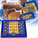 フェレッティ ジャンディオッティアソートチョコ|チョコレート ヨーロッパ 食品 イタリア土産 おみやげ お菓子 cp0515 ホワイトデー