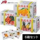 【台湾 お土産】台湾 フルーツグミ3種6箱セット|キャンディ・グミ アジア 食品 台湾