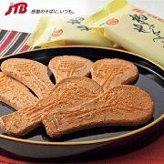 【広島 お土産】杓子せんべい|おせんべい・米菓 山陰・山陽 食品 広島土産 おみやげ n0509