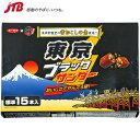 【東京土産】お土産 お菓子 東京ブラックサンダー|チョコレート 関東 食品 東京お土
