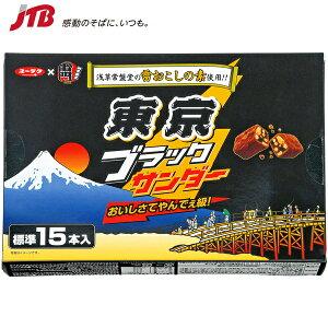 【東京土産】お土産 お菓子 東京ブラックサンダー|チ