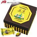 台湾パイナップルチョコ1箱【台湾お土産】|チョコレートアジア食品台湾土産おみやげお菓子