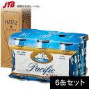 パシフィックピルスナービール6缶セット ビール アメリカ カナダ 南米 お酒 カナダ土産 おみやげ