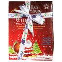 【訳あり特価】English Tea Shop オーガニックフレーバーティー サンタボックス4種12個セット|クリスマス イギリス土産 おみやげ sa0714