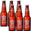 【訳あり特価】【フィジー お土産】ヴォヌ ピュアラガー6本セット ビール 南の島々 お酒 フィジー土産 おみやげ sa1019
