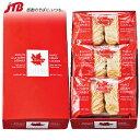 クリアリーズ メープルクリームクッキー 12袋セット お菓子 クッキー カナダ カナダ土産 おみやげ