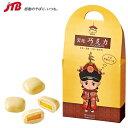 宮廷チョコ(マンゴー)お菓子チョコレート【台湾お土産】|チョコレートアジア食品台湾土産おみやげ